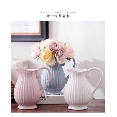 法式簡約陶瓷花瓶 居家地中海花藝馬卡龍繽紛花器裝飾(兩入)_☆優購好SoGood☆