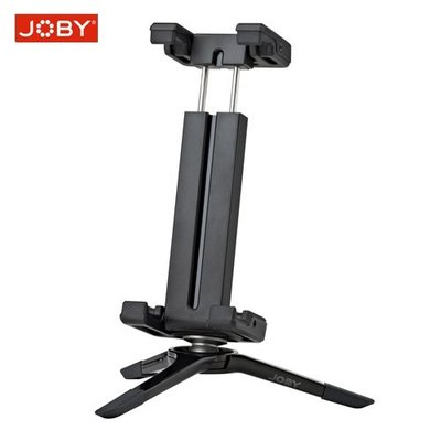 《Outlet特賣會》↘《JOBY》小型平板座架 GripTight Micro Stand (JB26)