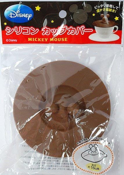 【小糖雜貨舖】日本 大創 雜貨 米奇 杯蓋