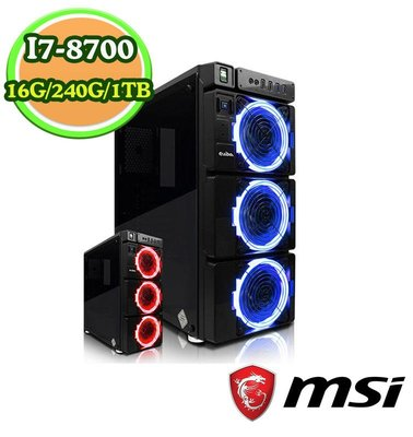 全新 I7-8700 微星 H310 + GTX1060 6G+ 240GSSD 電競 主機