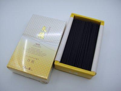 【啟秀齋】日本香堂 Nippon Kodo 太陽系列 丹桂 (金木犀) 微煙線香 臥香