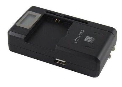 好買網► 最新款 SAMSUNG S4/I9500 N7000/Note 1 電量顯示 插座式 座充 旅充 USB充電