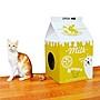 【寵物王國】牛奶盒造型貓抓窩 / 貓抓屋 (多種顏色可選擇) 貓抓板 貓窩 磨爪 瓦楞紙 貓玩具 造型貓窩