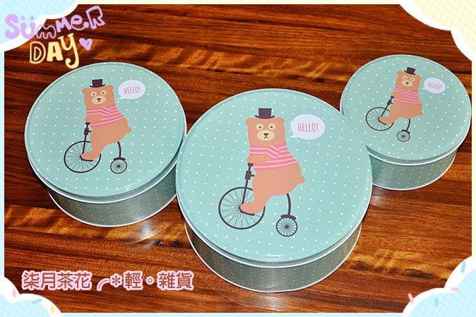 柒月茶花╭*輕。雜貨。青蕾 鐵藝美學 單車小熊 圓型收納鐵盒 餅乾盒 禮盒 三件套U+
