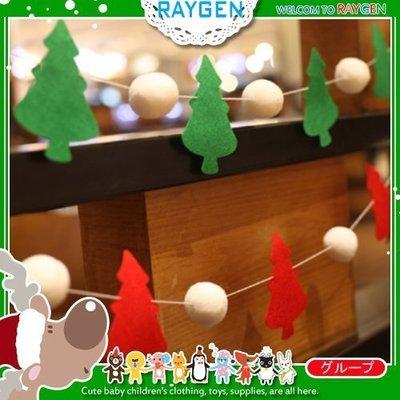 八號倉庫 X'MAS派對雪球聖誕樹DIY裝飾 掛飾 佈置【2E171Y415】