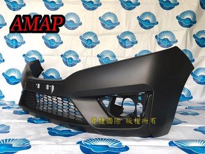 ※ 寶捷國際 ※ 2015 HONDA FIT 3代 GK5 原廠式樣 前保桿 71101T5LT10ZZ 台灣製造
