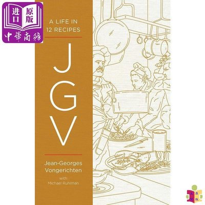 [文閲原版]JGV: A Life in 12 Recipes 英文原版 法國現代烹飪界奇葩——JGV: 12道食譜中的