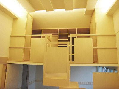 【安心整合】夾層 舊屋翻新 室內設計 ...