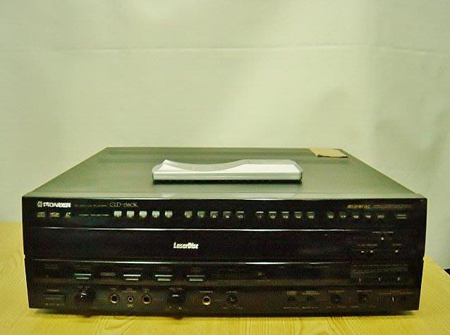 【小劉2手家電】PIONEER雷射碟影機LD,放影機,CLD-1580K型,附代用遙控器,可切人/音樂聲~限自取