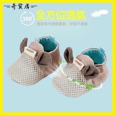 【全天賣場】 嬰兒鞋春夏網眼0-6-12個月寶寶鞋子男女0-1歲QTMQ122802