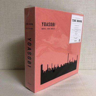 代購 YOASOBI 1st EP 「THE BOOK 」 完全生產限定盤 CD+付属品 日版