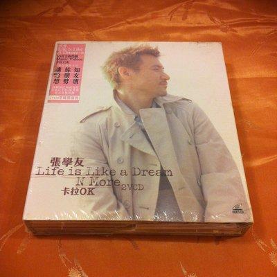 張學友。Life is Like a Dream N More 卡拉OK 2VCD。(全新未拆封)