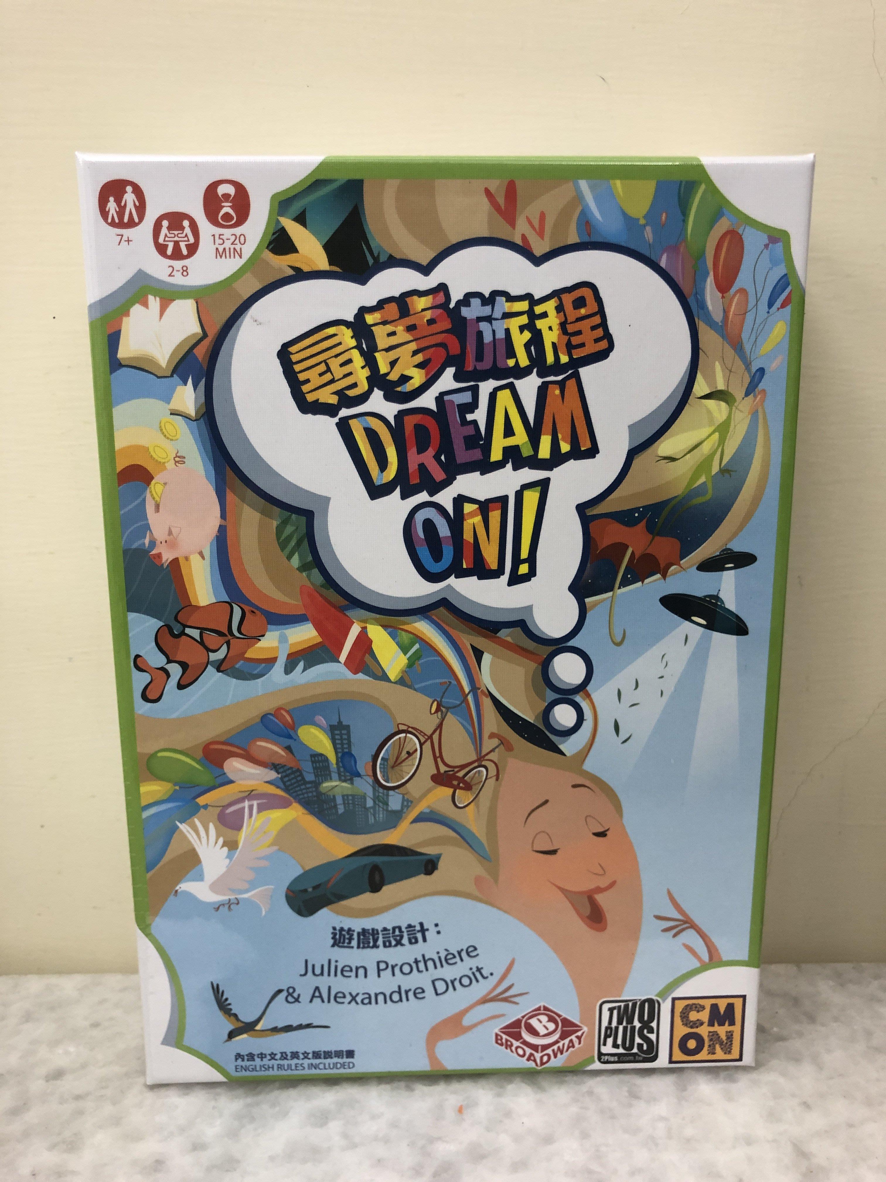 【桌遊世界】可開收據!正版桌遊 尋夢旅程 Dream On