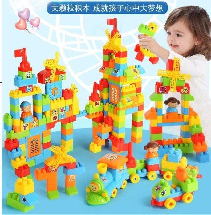 塑料拼插超大顆粒積木玩具1-2-3-6周歲