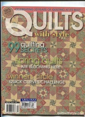 紅蘿蔔工作坊/美國拼布手工藝書=QUILTS with style 書中圖形(2006.4月