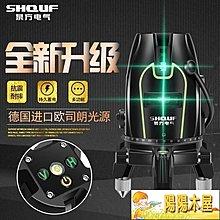 水平儀 紅外線水平儀綠光高精度自動打線室外平水儀強光激光水平儀投線儀  MKS【陽陽木屋】