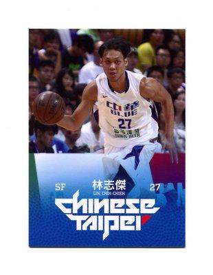 2015中華男籃年度球員卡-普卡13林志傑