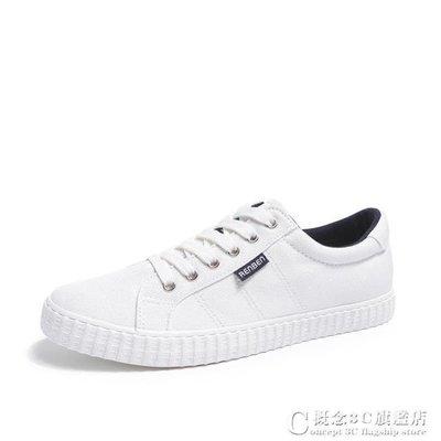 帆布鞋男士百搭平底透氣板鞋運動休閒韓國學生球鞋小白鞋子