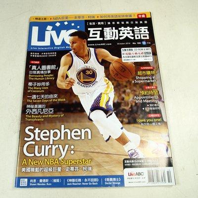 【懶得出門二手書】《Live 互動英語186》美國職籃的超級巨星:史蒂芬‧柯瑞(附1光碟)│八成新(21F32)