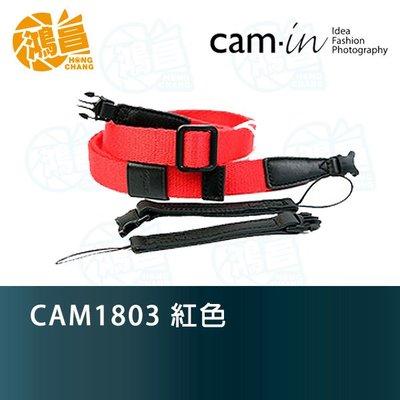 【鴻昌】CAM-in CAM1803 (紅色) 細繩織帶系列 可調式相機肩帶 背帶 澄翰公司貨
