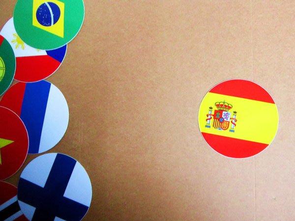 【國旗貼紙專賣店】西班牙國旗圓形行李箱貼紙/抗UV防水/Spain/多國款可收集和客製