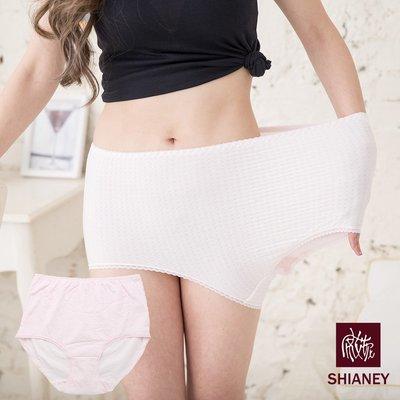 女性高腰棉柔超加大內褲(40~52吋腰可穿)台灣製MIT no.921-席艾妮shianey