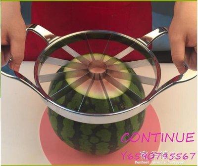 CONTINUE 切西瓜神器分割器 特大號加厚  切塊開西瓜家用切水果工具多功能 zd