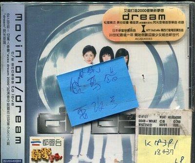 *真音樂* MOVIN'ON / DREAM 全新 K18437