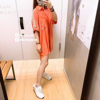 【豬豬老闆】ADIDAS ORIGINALS ADICOLOR 橘紅 洋裝 三條線 休閒 運動 女款 FM2618