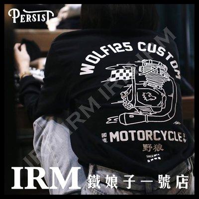 【鐵娘子一號店】台灣 Persist 國產製造 野狼 SYM150 純棉材質 基本版 薄長T