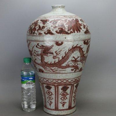 ㊣姥姥的寶藏㊣民國柴窯燒制仿元代釉裡紅龍紋梅瓶 古玩 古瓷收藏
