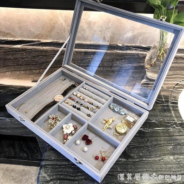 首飾收納盒手飾品飾品耳環戒指多格公主歐式防塵少女心結婚禮物