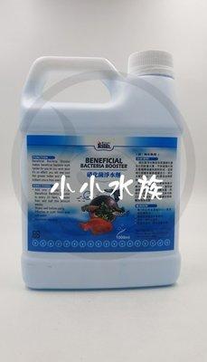 【亮亮水族】鐳力硝化菌淨水劑1000ml/罐 $420
