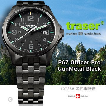 【EMS軍】瑞士Traser Officer Pro GunMetal軍錶 (公司貨)
