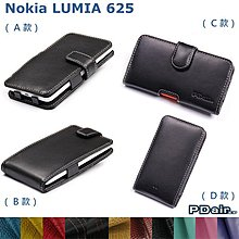 *PHONE寶*PDair Nokia Lumia 625 側翻 / 下掀式皮套 腰掛橫式皮套 手拿直式 可客製顏色