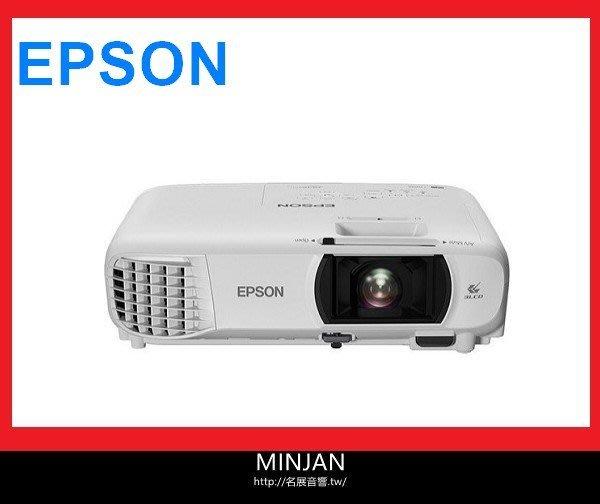 【贈高級線材】EPSON EH-TW650 家庭劇院投影機 愛普生 227cm可投100吋 公司貨另售EB-U05