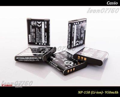 【限量促銷 】全新原廠Casio NP-150 公司貨鋰電池950mAh-TR350/TR50/TR60/TR70