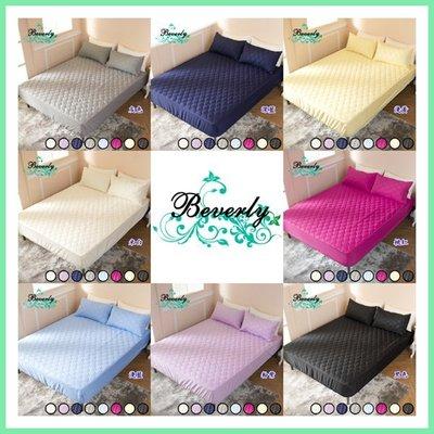 ❤ 加大雙人床包三件組 ❤ 台灣製 3M 透氣防潑水床包式保潔墊↖特大床包枕套純棉兩用被床罩鋪棉被套柔絲絨暖暖被涼被↘