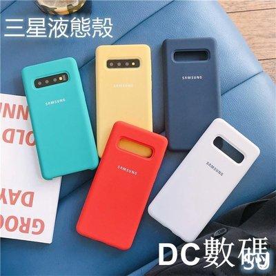 Note10+ s10 s10+全包殼 三星原廠液態矽膠 s10e保護殼 s10硅膠防摔殼 Note10原裝手機殼