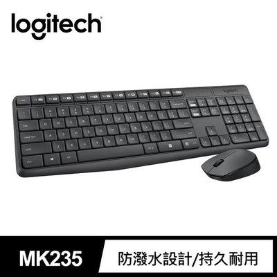 中和店面 Logitech 羅技 MK235 無線鍵盤滑鼠組 繁體中文 USB接收器 隨插即用 待機長 一年保 可自取 新北市
