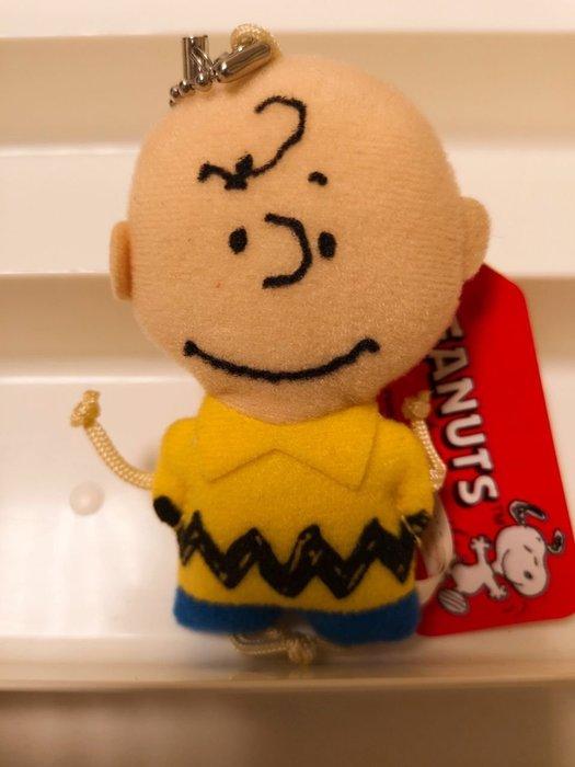PEANUTS  查理布朗Charlie Brown鑰匙圈/手機吊飾