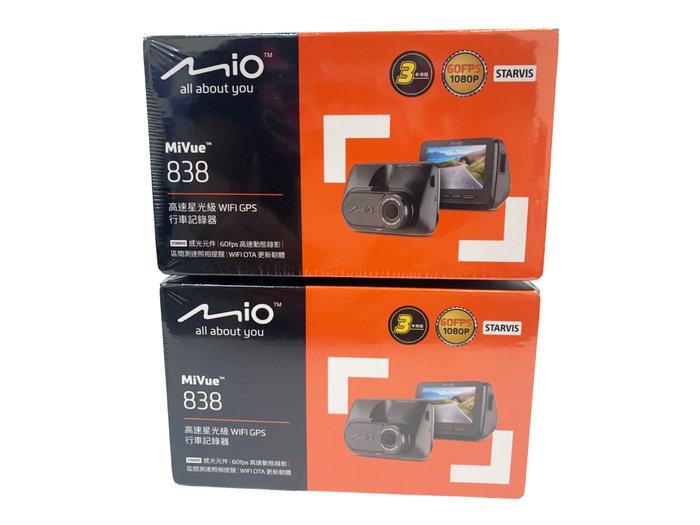 行車達人 MIO MIVUE 838【含安裝/送16G】區間測速 60FPS 星空級 WIFI 行車記錄器 支援 A50