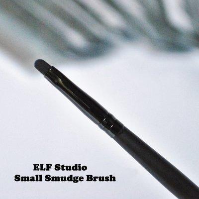 【愛來客 】Youtube達人推薦美國平價品牌ELF Small Smudge Brush眼線刷化妝刷新型抗菌84001