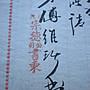 【中華民國三十一年廈門鼓浪嶼 寄 上海】一通二則   應箎堂A-1