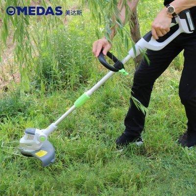 ZIHOPE 美達斯 充電式割草機電動打草機鋰電池除草機草坪修剪機草坪機ZI812