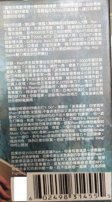 二手專輯[鄭智勳RAIN  IT'S RAINING呼風喚雨]紙盒套+2CD膠盒+寫真歌詞本+中文歌詞摺頁+CD+DVD