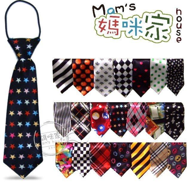 媽咪家【R053】R53小領帶 兒童 短版 簡易 鬆緊帶 領帶 領結 紳士 婚宴 花童 男女適合~可挑款