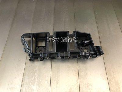 福斯 TIGUAN 11-15 原廠全新品 前保桿固定扣 葉子板釦子 一邊650