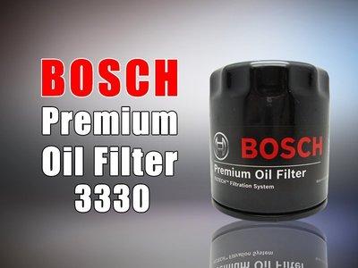 《達克冷光》BOSCH 3330 機油芯 總代理公司貨