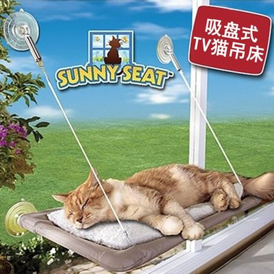 「尚宏」貓吊床 (可當 貓睡床 貓窩 貓窗台 吸盤式吊床 )